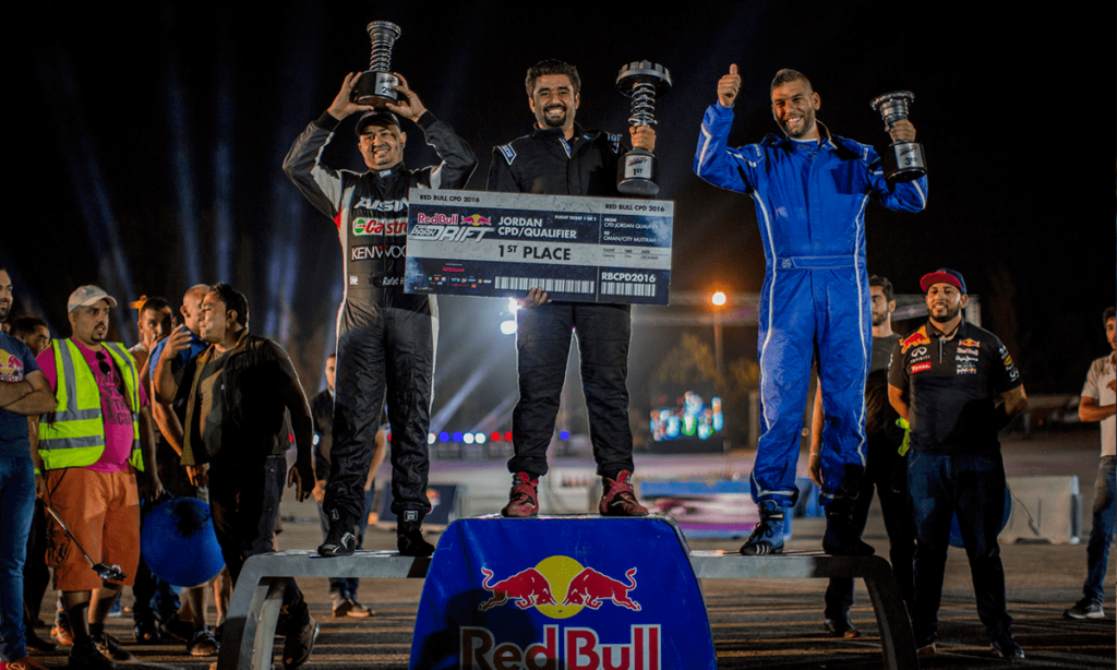 Red Bull Car Park Drift-amman
