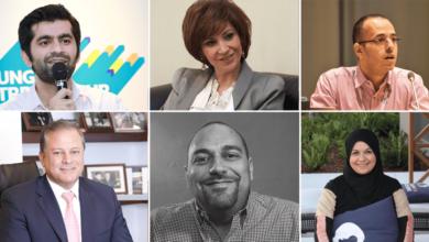 MENA ICT 2016 Speakers, MENA ICT forum 2016 speakers, Digital, Boom