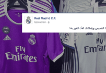 real madrid arabic, kijamii, real Madrid in Arabic, social media, real madrid social media, Egypt