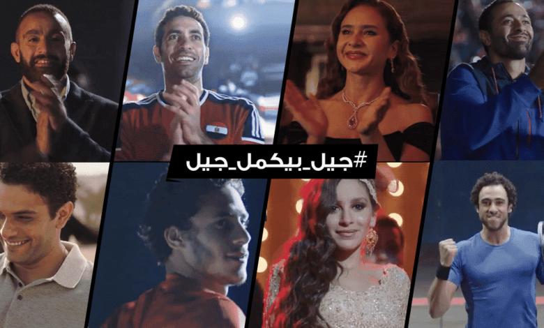 Vodafone Egypt 4G social media campaign, Vodafone Egypt Brings Generations Together, Unlocks 4G Power, جيل بيكمل جيل, Vodafone Egypt 4G campaign, Vodafone 4G, vodafone brand ad, vodafone branding campaign, vodafone commercial ad