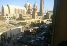 blast inside Cairo's Coptic cathedral