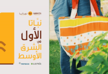Napata wins PepsiCo Social Impact Competition during AMWAJ Forum in Amman