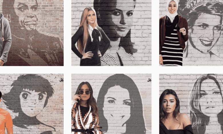 Anonymous Instagram campaign goes viral in Egypt, جيل بيكمل جيل