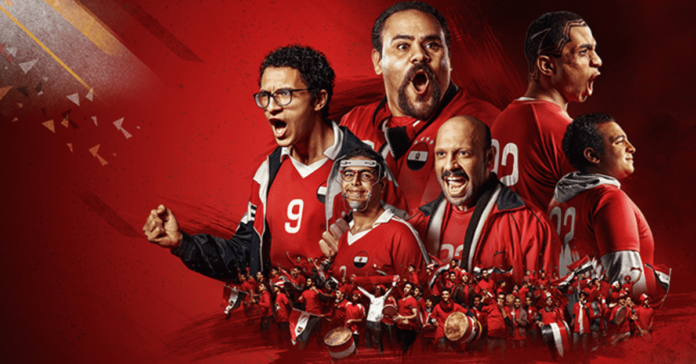 Vodafone's new Campaign 'Cheer for Egypt to Win' Focuses on Fans