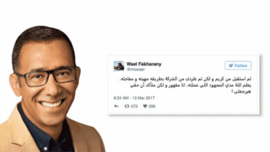 Careem Managing Director Wael Fakharany Says He Was Fired