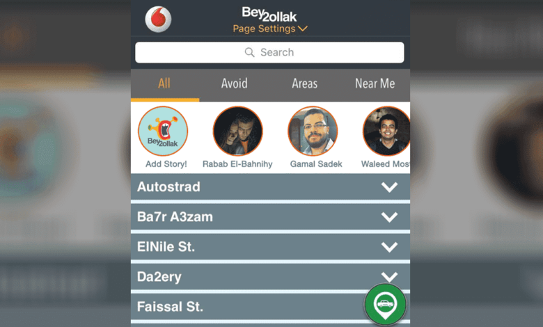 Bey2ollak Launches 'Stories' Copying Snapchat