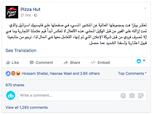 Pizza Hut apology hunger strike