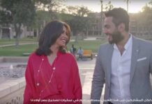 Watch Vodafone Egypt's Ramadan 2017 Campaign 'First Time Joy', Vodafone Ramadan 2017: First time joy