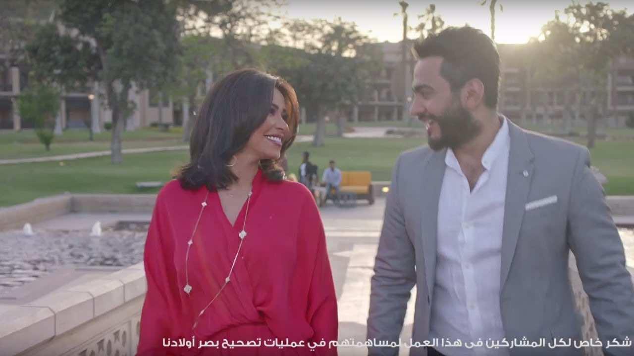 Vodafone Ramadan 2017: First time joy