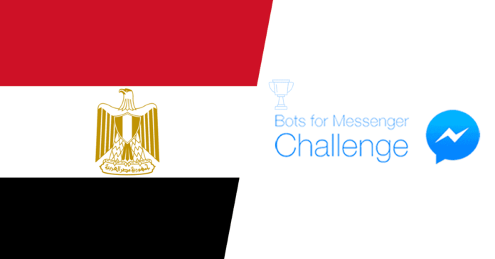 Egyptian developers, Bots for messenger challenge, Middle East and north Africa, MENA, winners