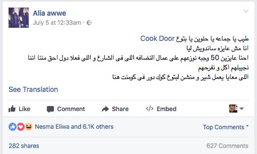 cook door viral social media post
