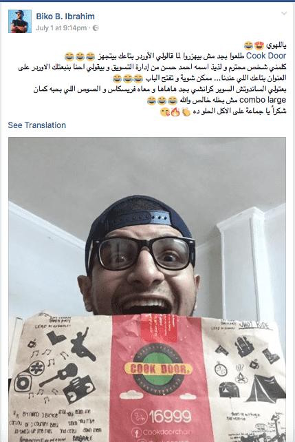 cook door viral social media post by biko