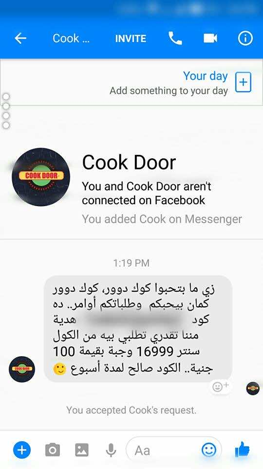 What we can learn about proactive marketing from cook door for 16999 cook door