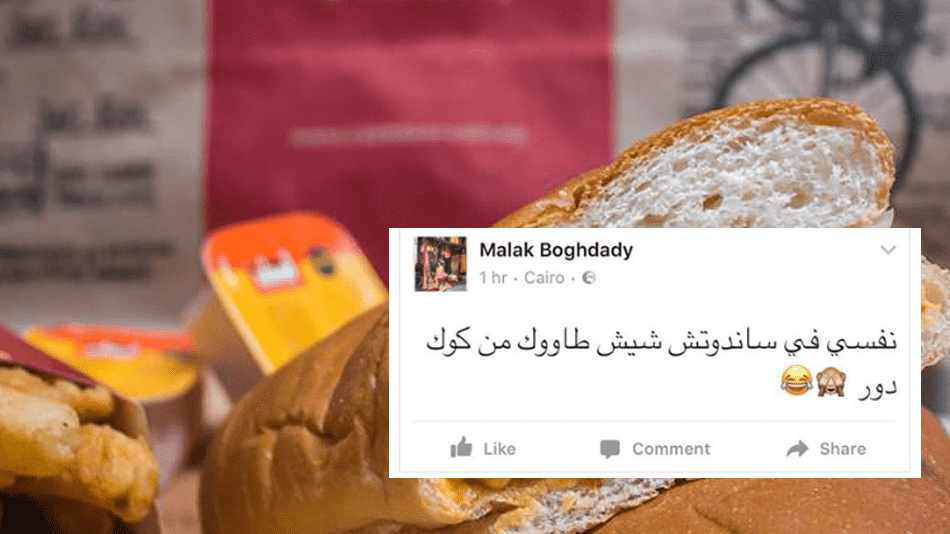 cook door viral marketing, cook door social media viral campaign