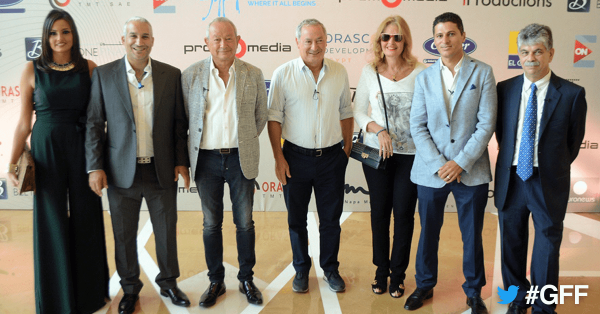 El gouna film festival partners with Twitter