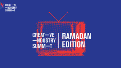 Creative Industry Ramadan 2017: Everything you need to know