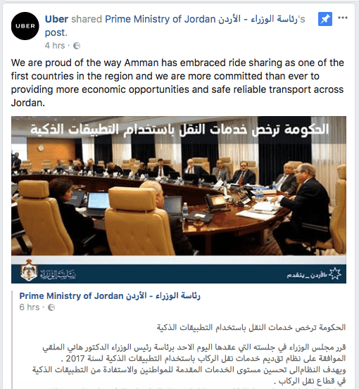 UBER Jordan has just shared the the Prime Ministry of Jordan post