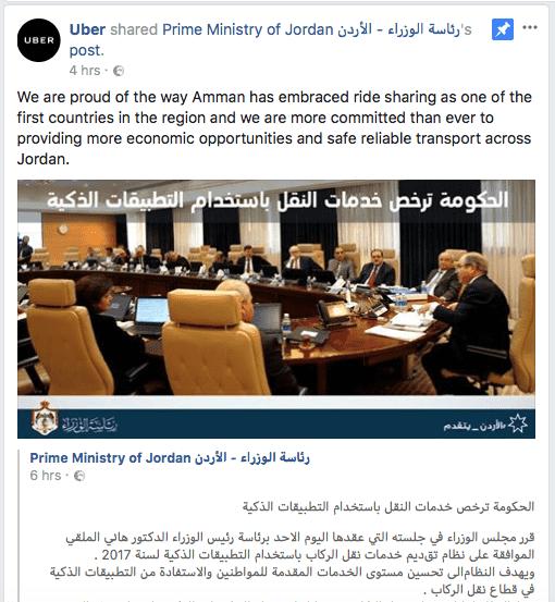 UBER Jordan has just shared thethePrime Ministry of Jordan post