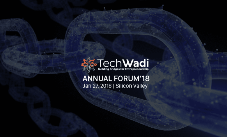 7 Reasons Not To Miss TechWadi.org Annual Forum 2018