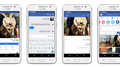 Facebook launches Arabic online Marketplace platform in Egypt