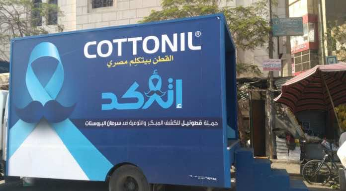 Cottonil's 'Be Sure' Campaign Hits a Guinness World Record