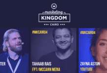 Marketing Kingdom Cairo 4: Full Speakers List Announced