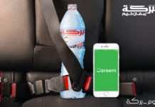 Baraka Water distributes goodness during Ramadan, Careem joins forces