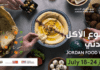 Jordan Food Week first edition hits the kingdom, First edition of Jordan Food Week hits the kingdom