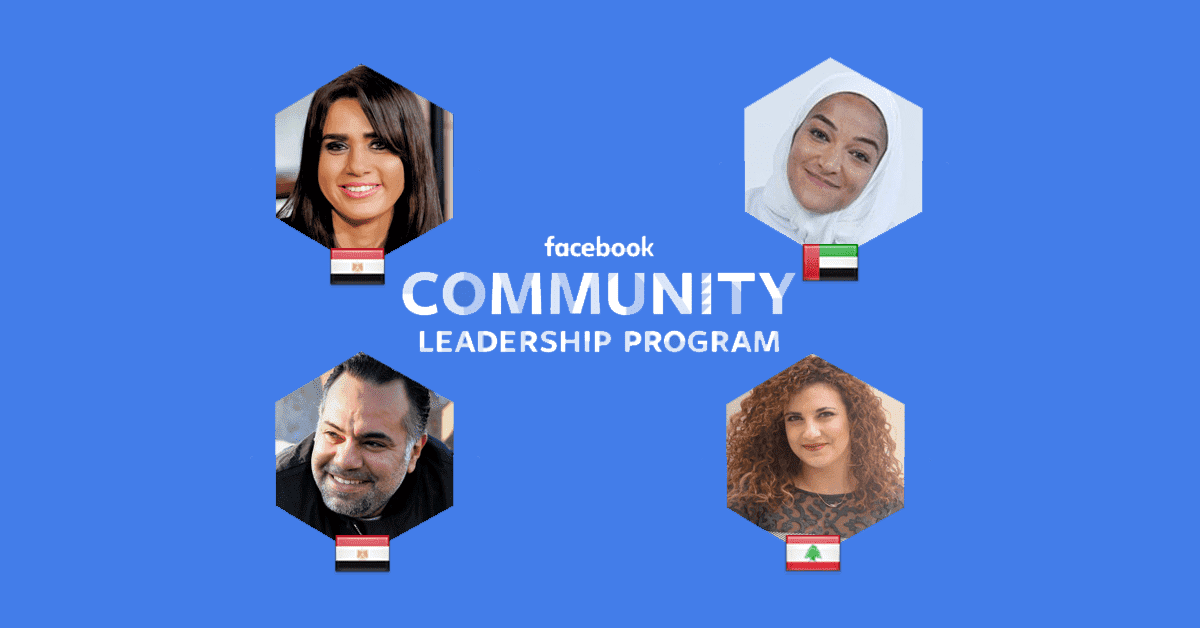 Facebook Crowns 4 Arab Community Leaders, Nermeen AbouSalem Egyptian single mothers, Rami Elgebali, Salyne EL Samarany, Manal Rostom (UAE) – Surviving Hijab