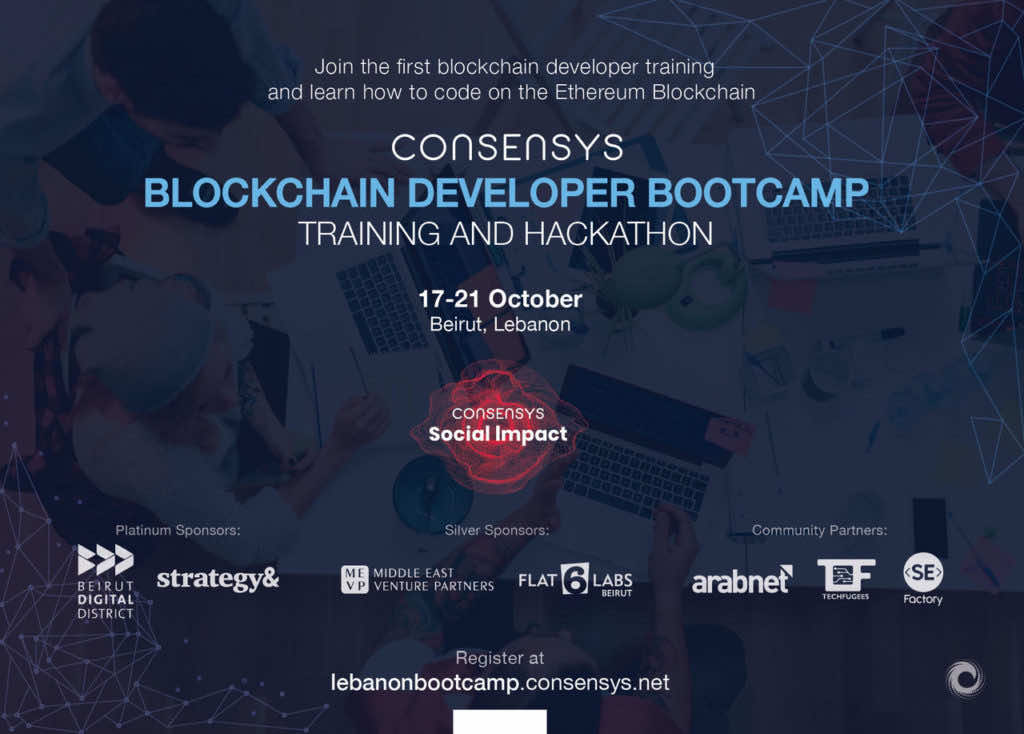 ConsenSys to hold First Blockchain Developer Bootcamp in Lebanon