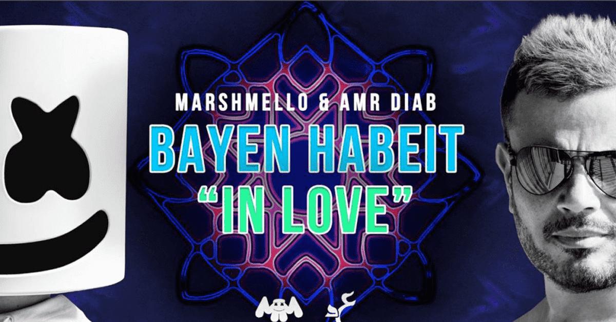Amr Diab to release 'Kol Hayati' Summer 2019 Album