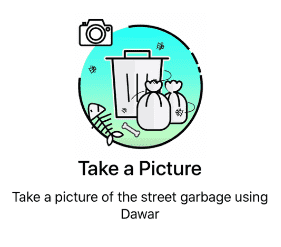 Dawar App take a picture of the waste