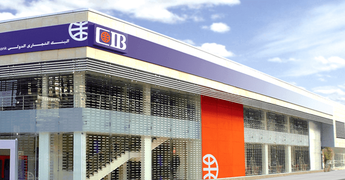 CIB Named World's Best Emerging Markets Bank by Global Finance
