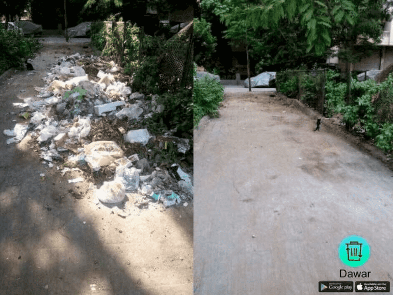 Dawar App removed garbage from a spot in Maadi, Cairo. Photo source: Twitter