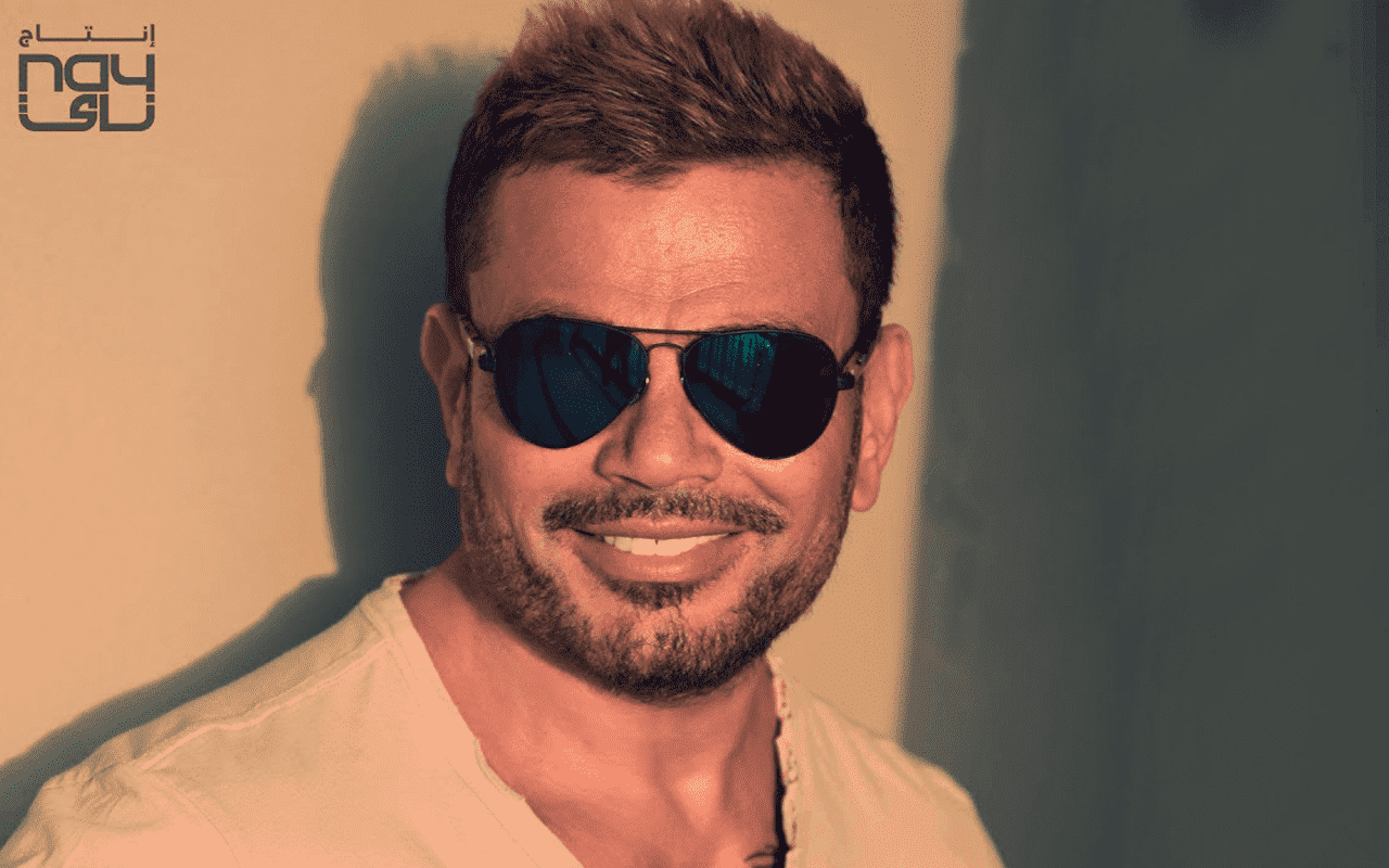 Amr Diab's new album 2018 'Kol Hayati' is now available online
