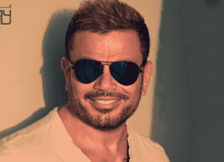 Amr Diab's new album 2018 'Kol Hayati' is now available online