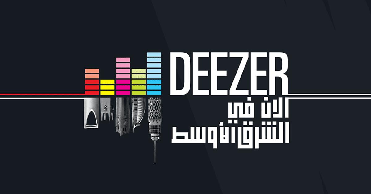 Deezer appoints Kijamii as its digital agency in MENA