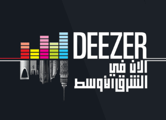 Deezer appoints Kijamii as its digital agency in MENA