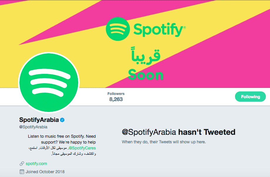 spotify pre-launch on social media in mena region, spotify is coming to MENA