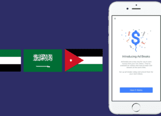 Facebook rolls out 'Ad breaks' in Jordan, Saudi Arabia and UAE, Facebook launches 'Ad breaks' in Jordan, Saudi Arabia and UAE