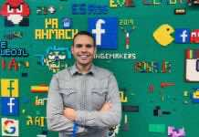 Mohamed Omar joins Facebook MENA, Mohamed Omar Bids Farewell to Twitter, Joins Facebook