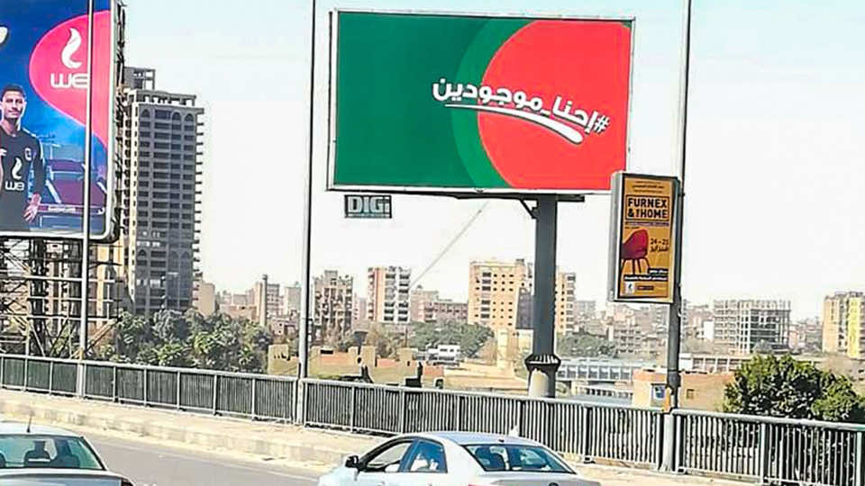 outdoor campaign in cairo 2019
