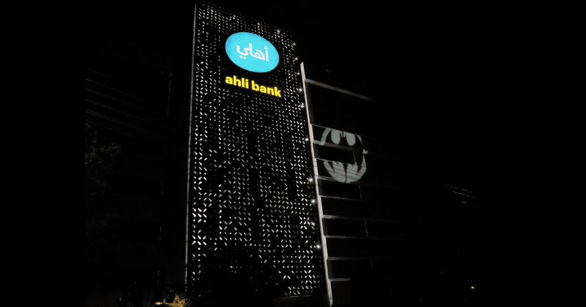 Jordan Ahli Bank Celebrates Batman Day