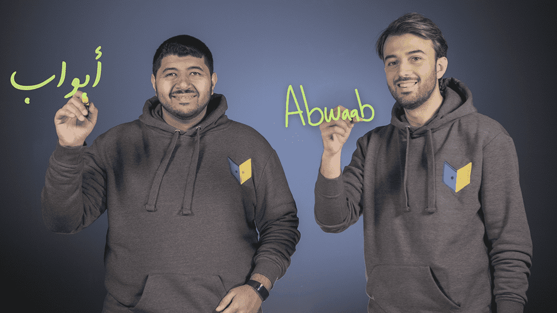 Online Learning Platform Abwaab Raises 2.4M in Seed Funding