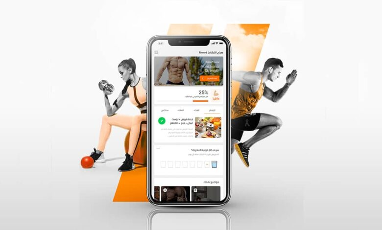 Coronavirus: Fitness App 'ElCoach' Gives Away 30-days Free For Everyone