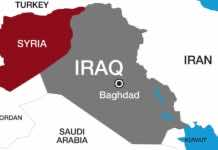 Trade Bank of Iraq Donates $5M to Iraqi Ministry of Health to help Combat Coronavirus