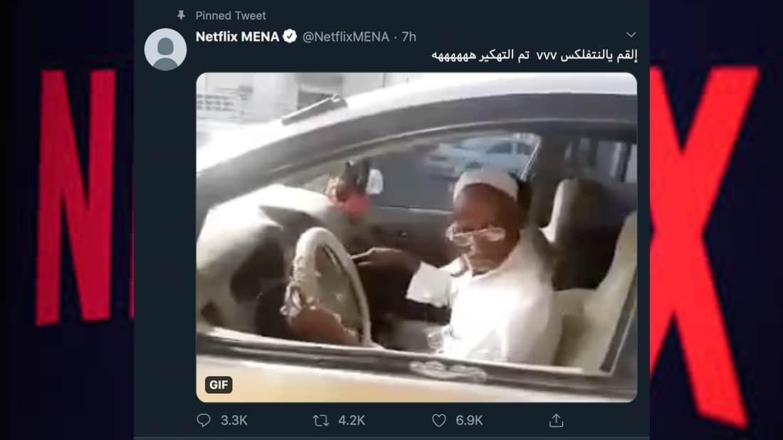 Netflix MENA's Twitter Account Hacked