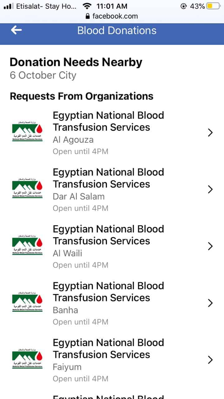Egypt's health ministry launches blood donation campaign in cooperation with Facebook