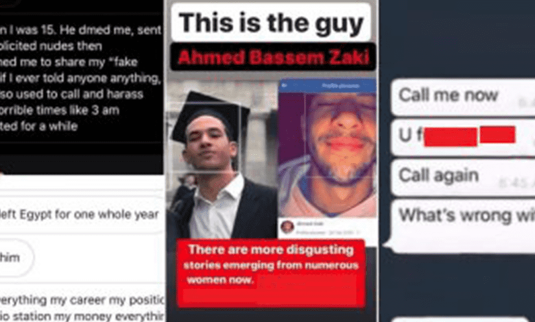 Egyptian Social Media Stirs Countless Rape, Harassment, Blackmail Allegations