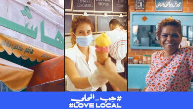 Facebook teams up with TBWA\RAAD to showcase people behind #LoveLocal